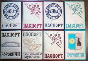 oblojki na pasport